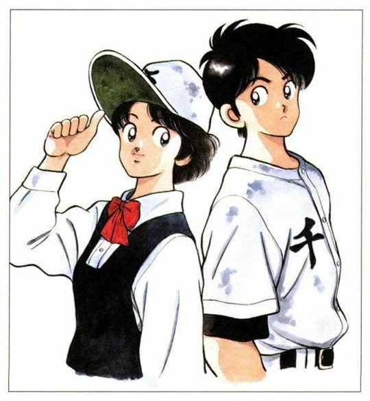 Hiro Kunimi and Haruka Koga - H2 By Adachi Mitsuru