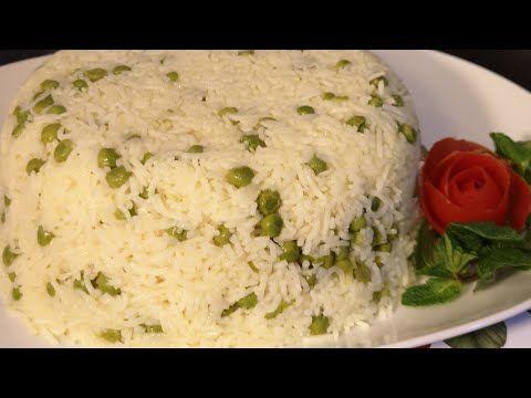 رز مع بزاليا وصفة سهلة وبسيطة وغير مكلفة Food Rice Grains