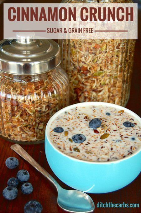 Sugar and Grain Free Cinnamon Crunch. This is a fabulous and healthy alternative to sugar laden cereals. Make a big batch every few weeks and enjoy it with milk, berries or yoghurt.
