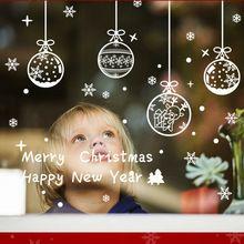 Amovible PVC Électrostatique De Noël Fenêtre Autocollant Autocollant Sticker Arbre De Noël Décoration De Noël Fenêtre Débourrage(China (Mainland))
