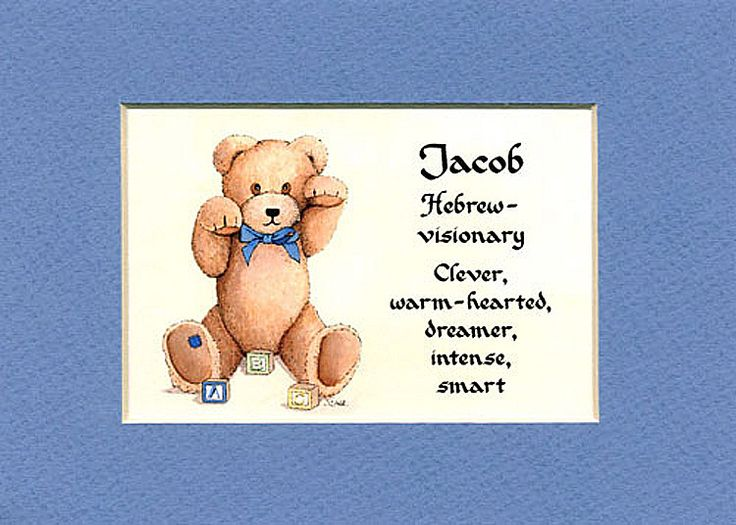 70 best products images on pinterest gifts products and dog breeds baby name meaning for boy matted 5x7 gift negle Images