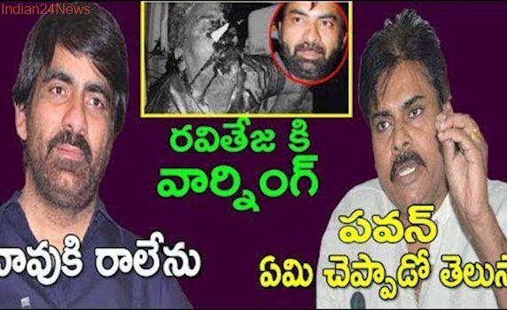 OMG! Pawan Kalyan CALLED Ravi Teja for THAT REASON? | Ravi Teja Brother Bharath NO MORE!!
