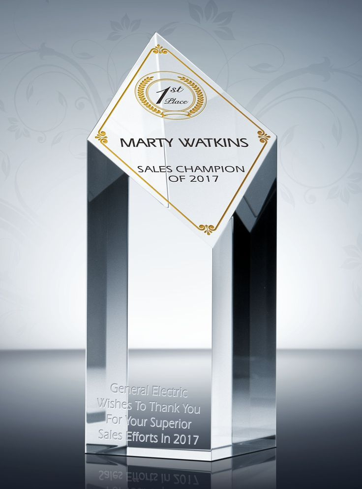 Searching for employee achievement award plaques? look no further. A dramatic way to recognize outstanding achievements, the Crystal Diamond Achievement Award plaque celebrates special achievements in style.