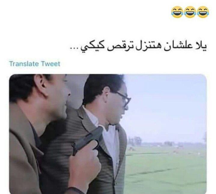 Pin By Jana On Trol Or Something Like This Rayban Wayfarer Mens Sunglasses Arabic Words