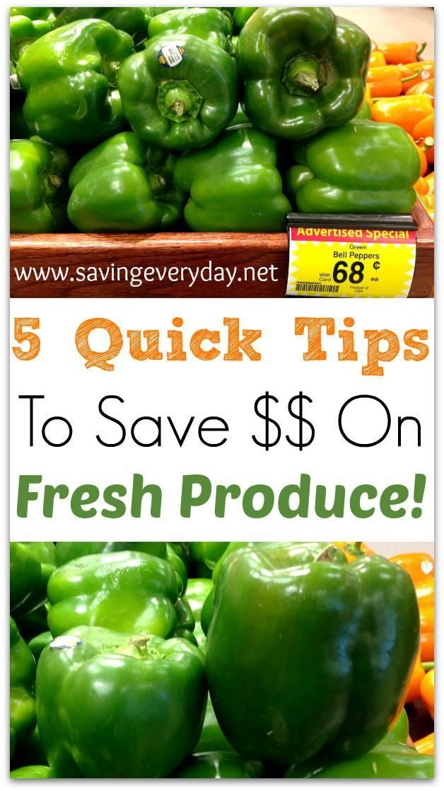 I'm regularly asked how to save money on produce. Getting five servings of fresh fruits and vegetables isn't always easy - or affordable! Here are a few things I personally do to save! How do you save on produce?