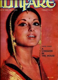 Image result for moushumi chatterjee hot