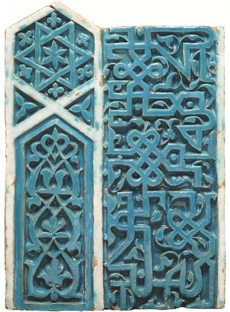 Inscribed tile. Timurid Iran, possibly Samarqand, late 14th century. Glazed earthenware, 51.8 x 37.5 x 6.4 cm © Aga Khan Trust for Cult...
