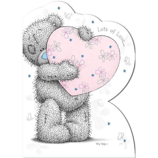 Картинка с надписью мишка тедди, днем рождения