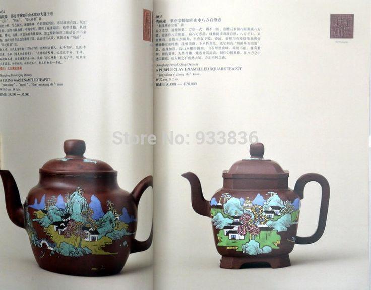 Каталог китайский Zisha красный клей чайники и произведения искусства поли аукцион 12/3/2014