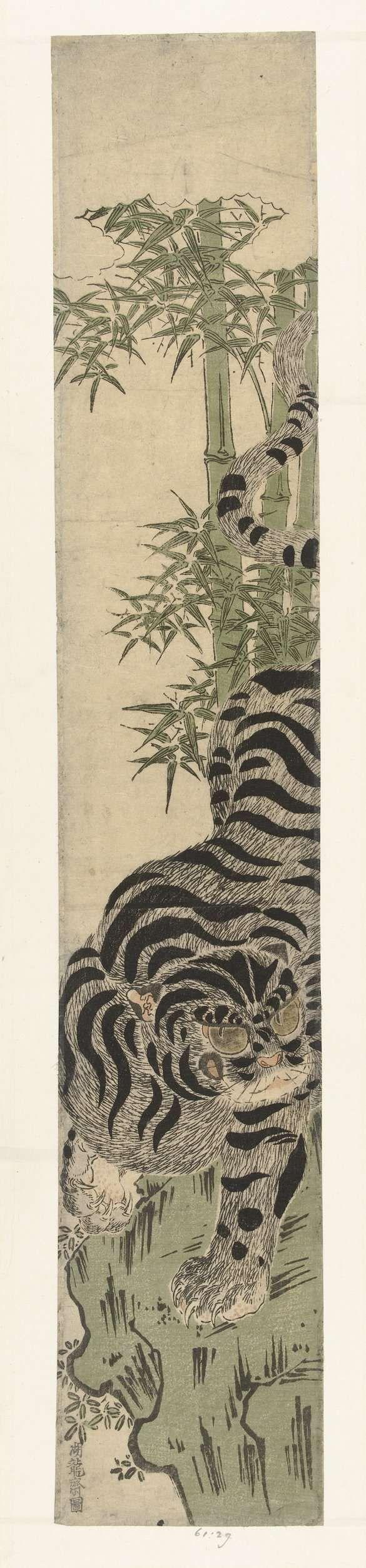 Tijger op rots bij bamboe, Isoda Koryusai, 1778 - 1780