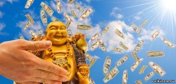 Медитация на финансы - Форум