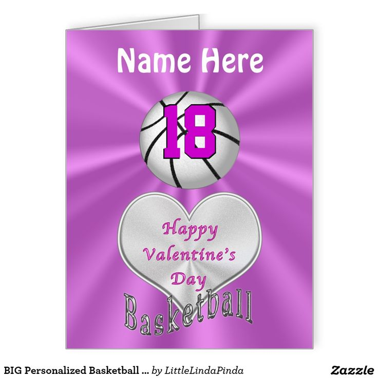 """BIG Personalized Basketball Valentine's Day Cards for HER. Type in her Name and Jersey Number or Monogram and Inside Card Message or Delete it. CLICK: http://www.zazzle.com/big_personalized_basketball_valentines_day_cards-137570112359214721?rf=238147997806552929 Silver colored basketball bursting out of the purple pink basketball card and heart with """"Happy Valentine's Day"""" More Custom basketball gifts HERE…"""