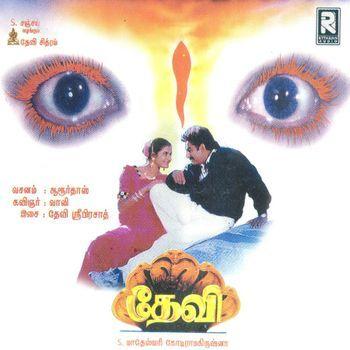 Nallodu Vedhamum - KS. Chithra (Devi (1999)) #mio