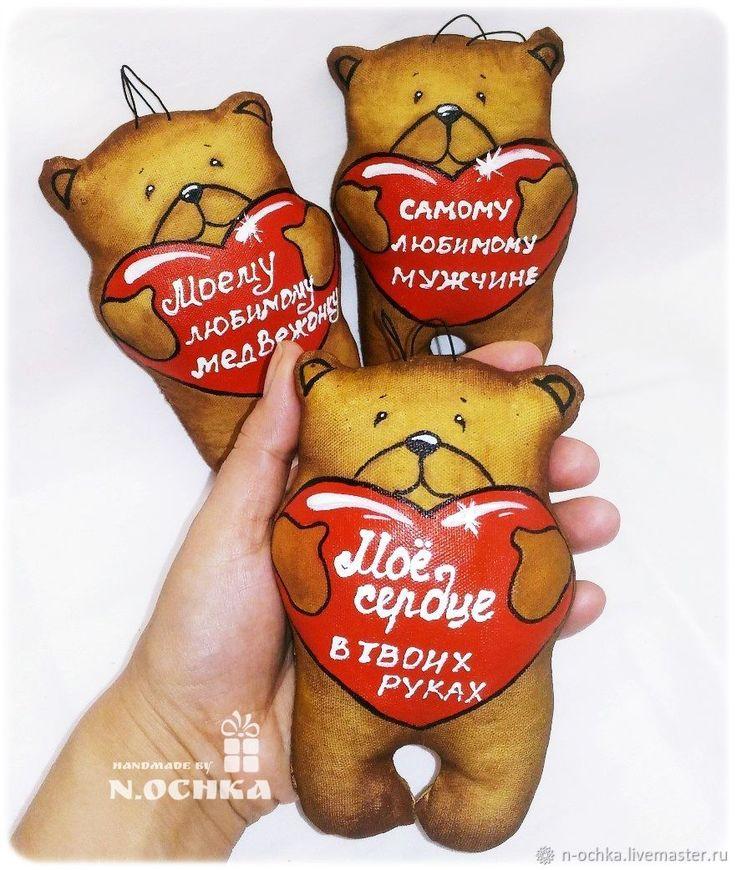 Подарки для влюбленных ручной работы. Ярмарка Мастеров - ручная работа. Купить Мишка Тедди с сердцем, кофейный сувенир любимым Teddy bear. Handmade.