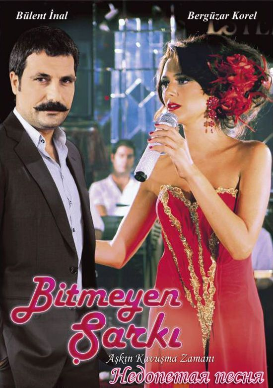 Best Turkish TV Series Ever – Poll   Cinema   TV Series