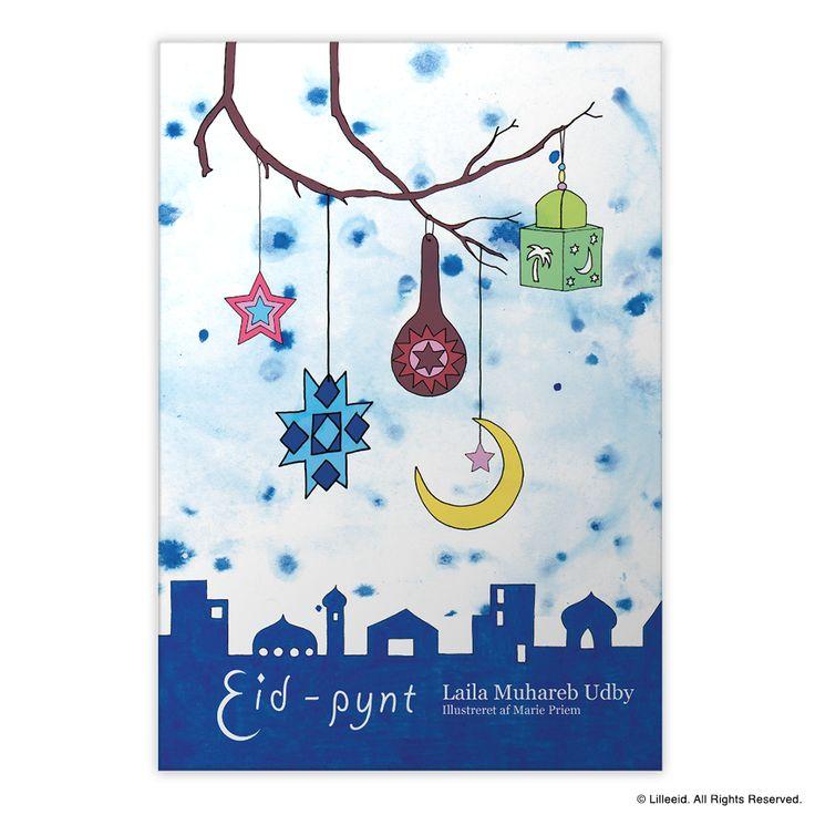 Th worlds first Eid & Ramadan decoration book DIY (paper craft)