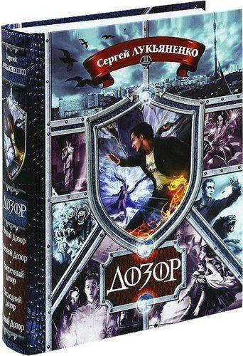 Серия книг - Гиганты. Весь... [40 томов] (2012-2016) FB2 скачать торрентом без регистрации