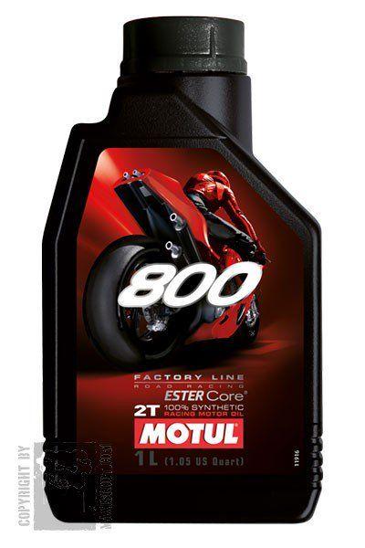 Motul Factory Line ROAD RACING 2T 100% Synthetic (1L)