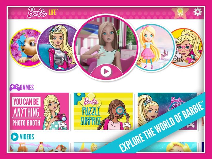 Barbie Life™- screenshot