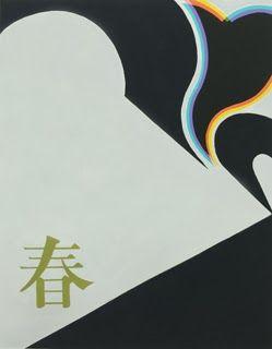 2014年度 多摩美術大学 グラフィックデザイン学科 合格者再現作品:色彩構成