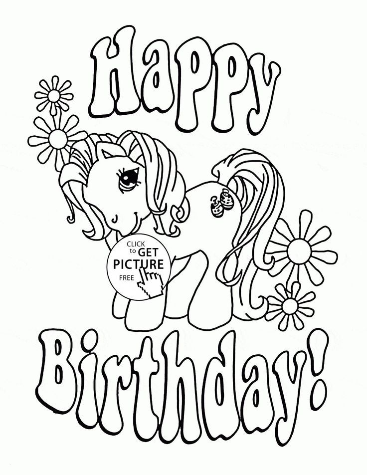 My Little Pony Happy Birthday Coloring Page From The Thousand