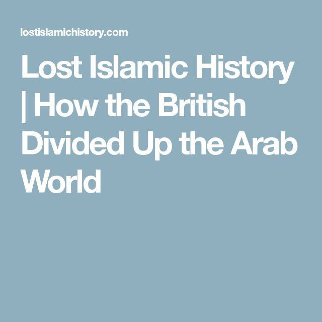 Lost Islamic History | How the British Divided Up the Arab World