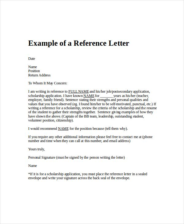 The 25+ best Employee recommendation letter ideas on Pinterest - job reference letter template uk