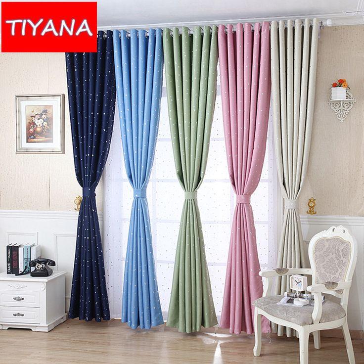 Rustic curtain high quality star cloth Modern Star Window Curtains Kids Boy Girl Bedroom Living room Bule Cortinas para sala #20