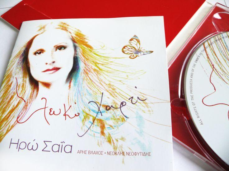 Iro Saia's cd preview