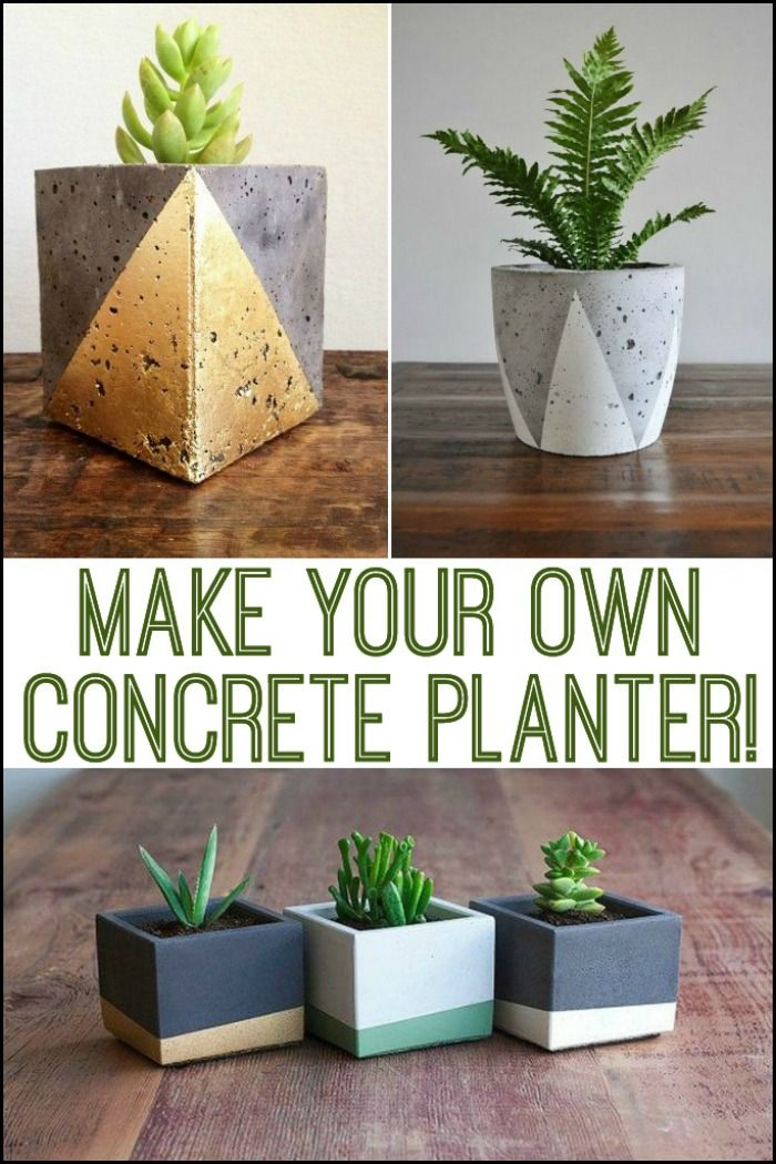 How To Make Your Own Concrete Planter Diy Concrete 640 x 480