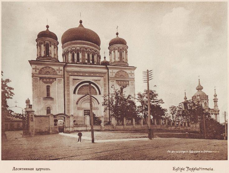 Dessiatinnaia church, 1888
