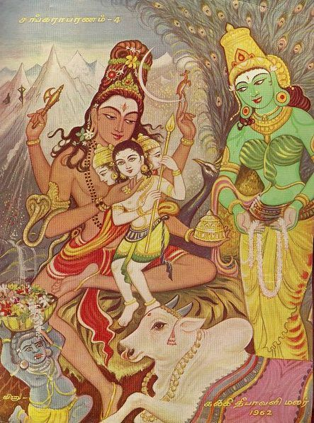 Shiva, Parvati and Skanda