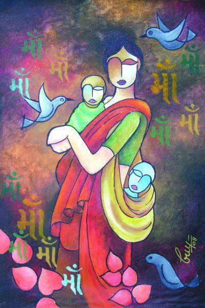 Priya Pariyani