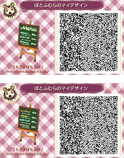 394 best animal crossing new leaf qr codes images on pinterest for Carrelage kitsch acnl