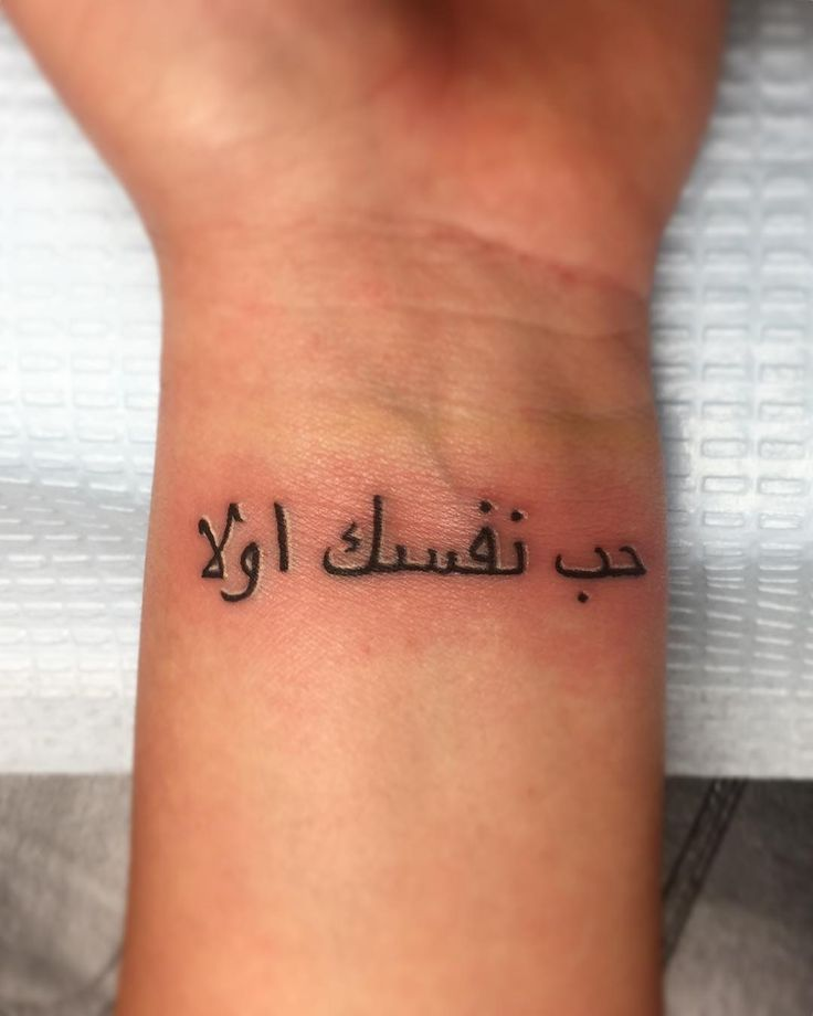 Latin Tattoo Ideas: Words, Phrases, Quotes, and Photos