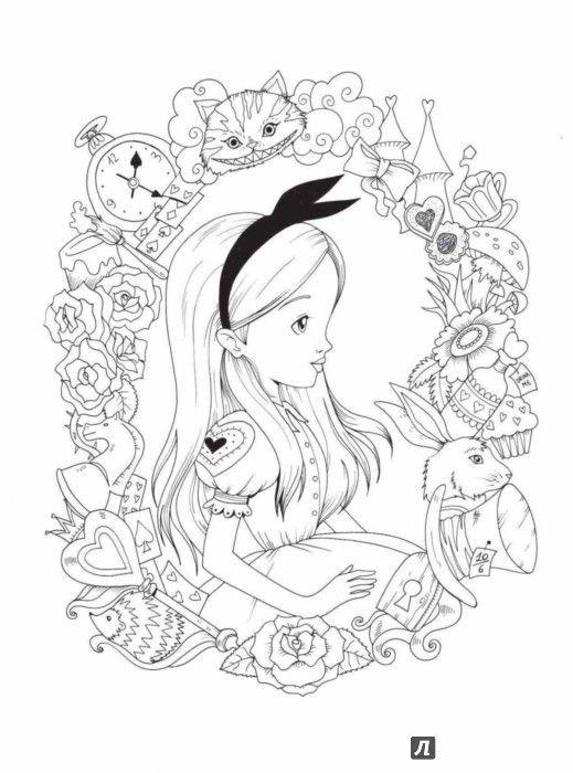 Иллюстрация 4 из 17 для Алиса в стране чудес | Лабиринт - книги. Источник: Лабиринт