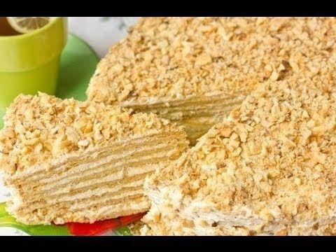 """Вкусный торт """"Пломбир"""". Попробуйте вкусный торт."""