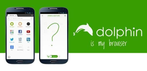 Dolphin Browser v10.2.3 : Android Browser Updated