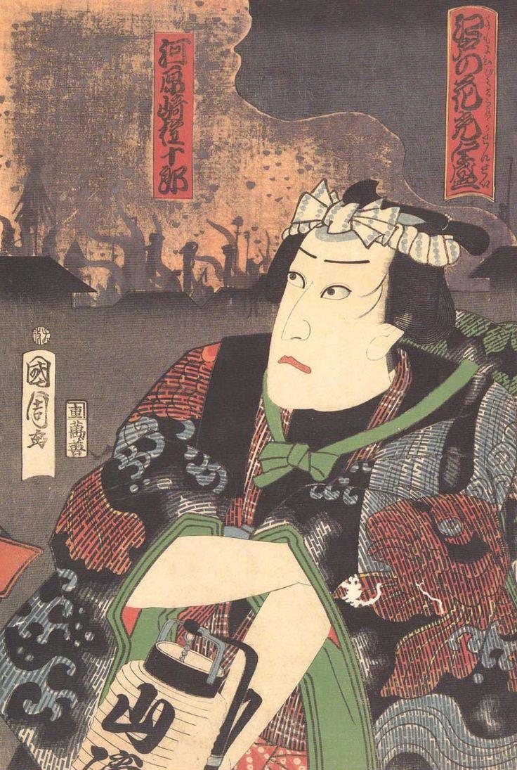 絵刺子袢纏・法被・被布の画像:カバさん歩