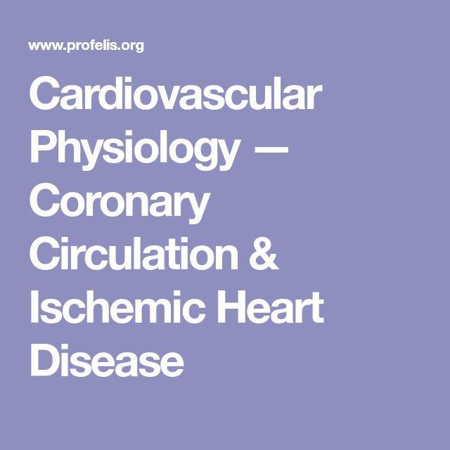 cardiovascular physiology essay questions Cardiovascular physiology lab topics: blood pressure, heart, artery pages: 4 (1104 words) published: july 5, 2013 type the answers to the following questions into the document save the file as yourlastname_ex5labreportrtf and submit for grading via the associated assignment link.