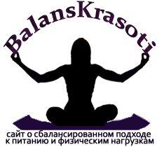 Логотип сайта BalansKrasoti.ru
