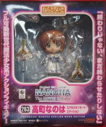 グッドスマイルカンパニー ねんどろいど/魔法少女リリカルなのは The MOVIE 2nd A's 263 高町なのは エクセリオンモードエディション/Takamachi Nanoha -Exelion Mode Edition-