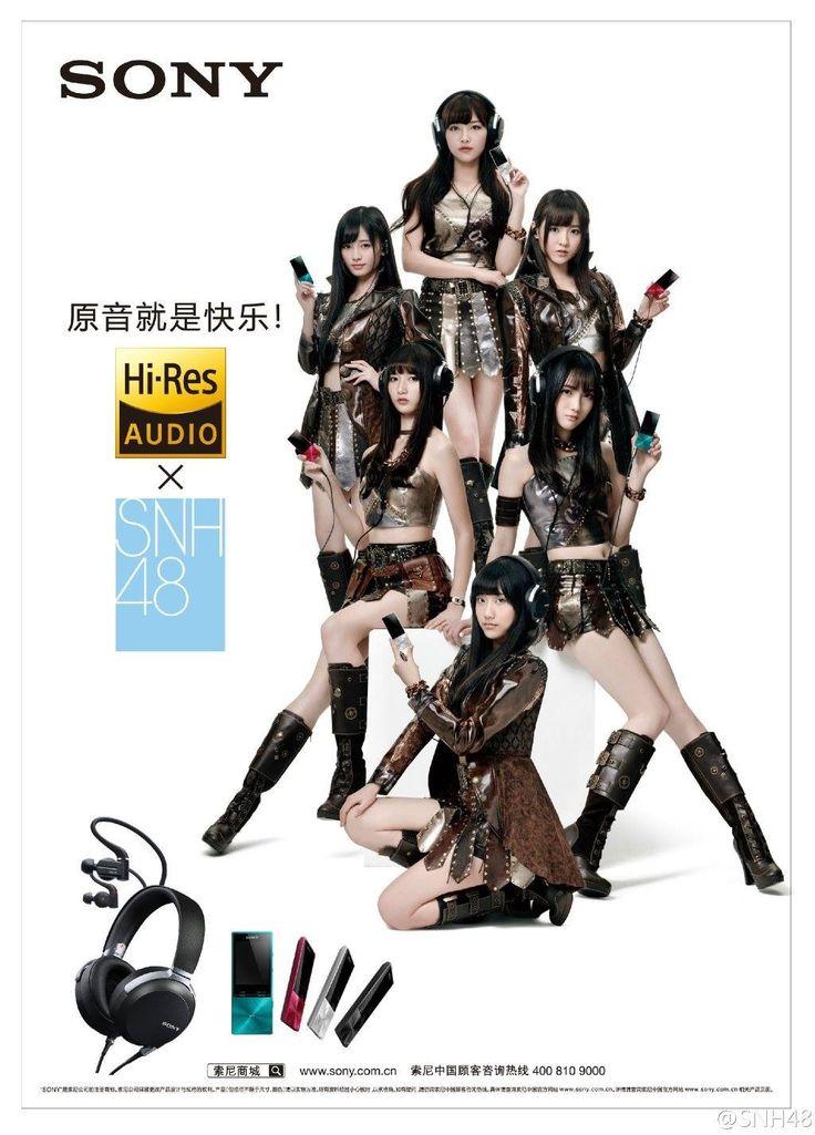 SNH48 UZA