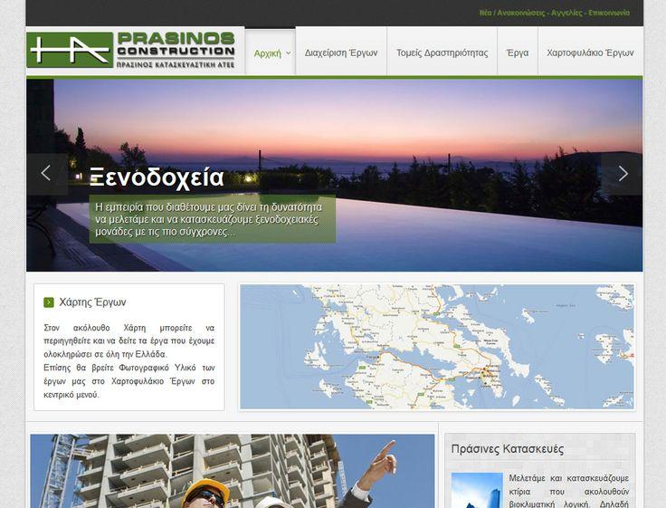 http://www.prasinossa.gr