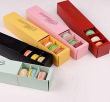 Caixa de papel caixa de papel hot stamping de embalagem de doce biscoitos de chocolate bolo de caixas de papel(China (Mainland))