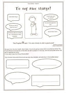 A Muslim home school: Good Adhab - Week 4: saying a good word is charity!