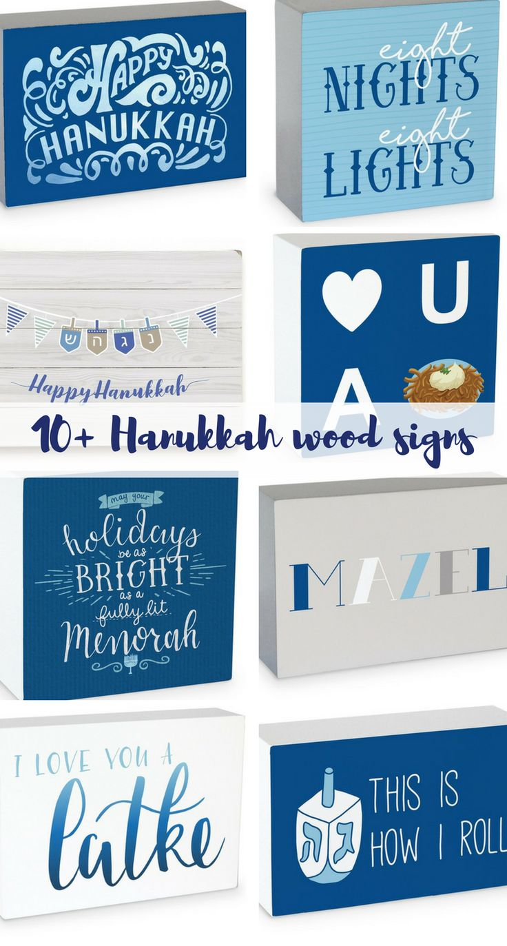 Love these Hanukkah wood signs and boxes.