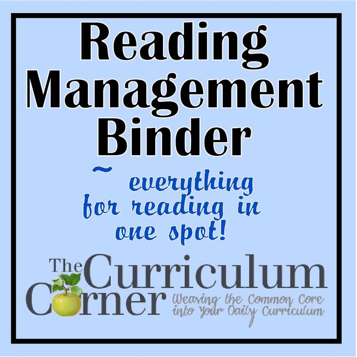 Reading Management Binder