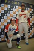 オリックスは8日、ほっともっと神戸でゴールデンウイーク期間中に行うイベント「KANSAI CLASSIC 2017」での選手着用ユニホームを発表した。4月28日からのソフトバンク3連戦(京セラドーム)は「近鉄バファローズ」と「南海ホークス」(ソフトバンク側)、5月5日からの日本ハム3連戦(同)は「阪急ブレーブス」仕様が復刻される。