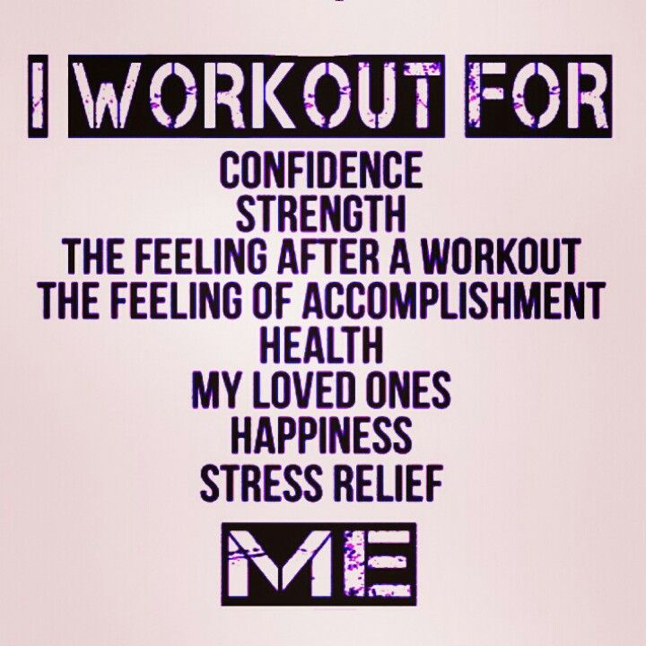 I workout so I can give God, friends, family, and community the best me. Working out is a deep passion and I'm lost without it.